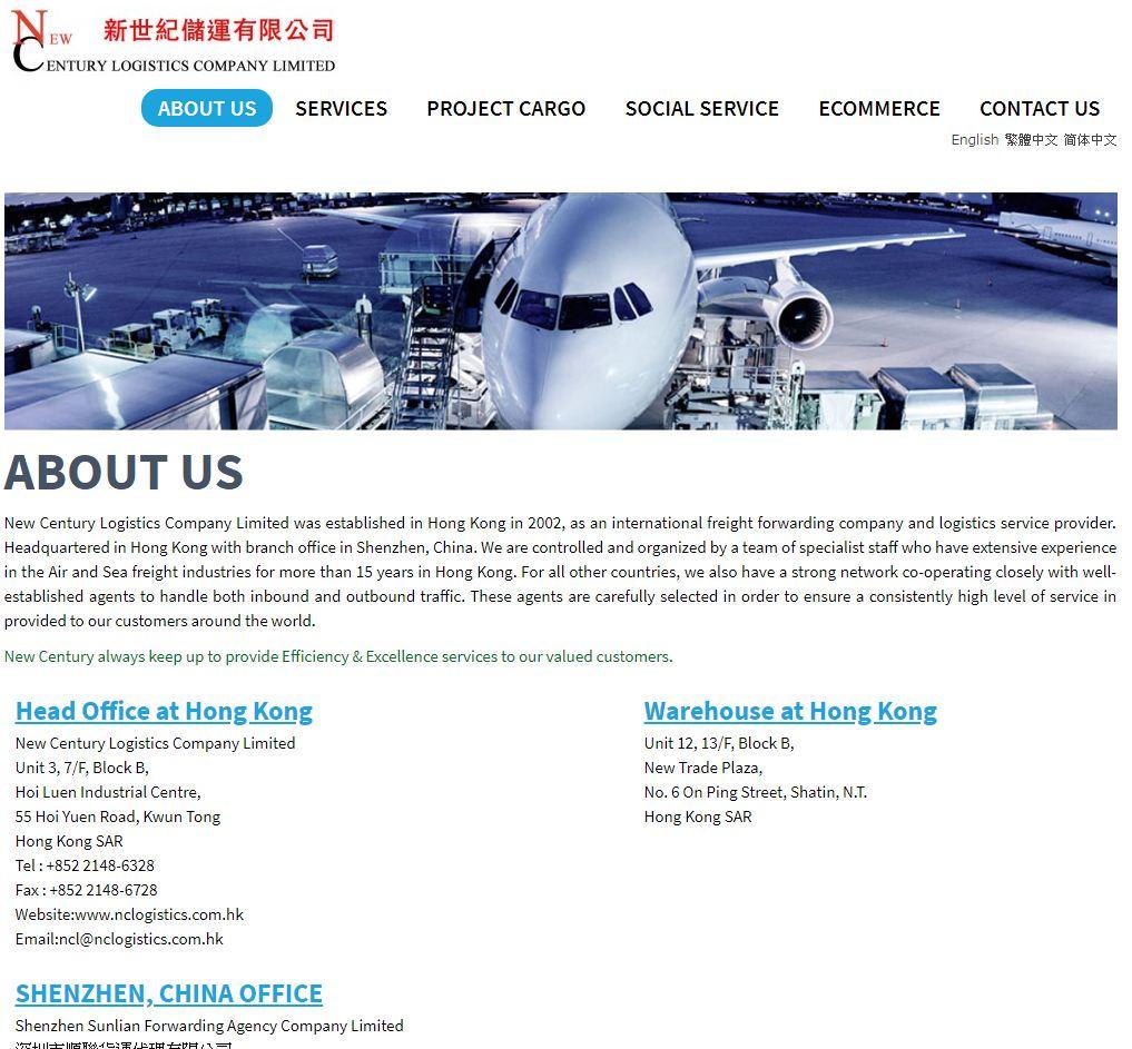 New Century Logistics Limited
