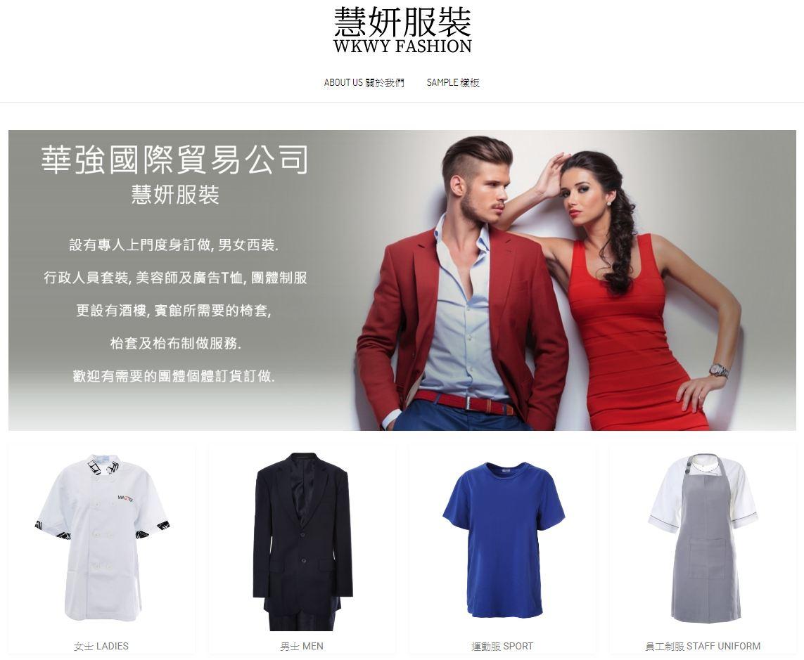 WKWY Fashion